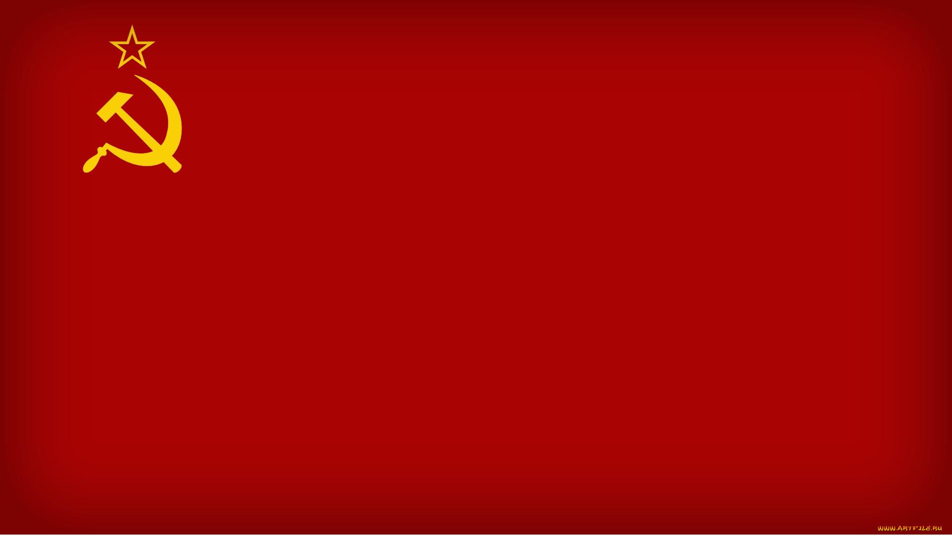 картинки с флагом ссср на телефон картинку надписью